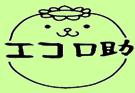 ecolosuke