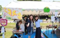 友好祭 写真3